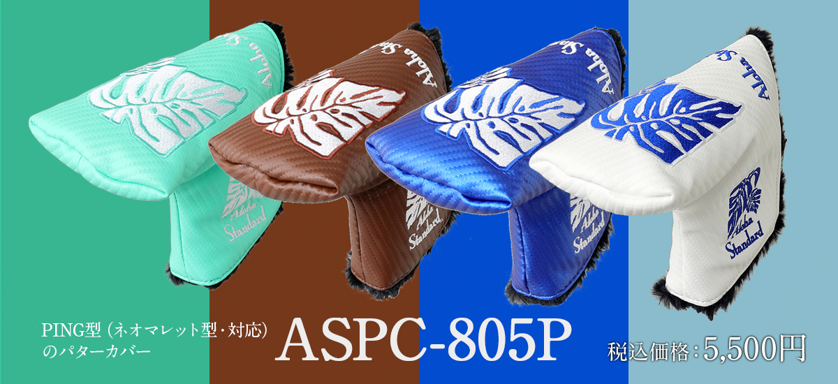 08_ASPC-805_slider.jpg